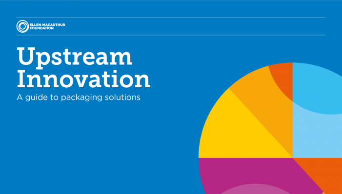 upstram innovation